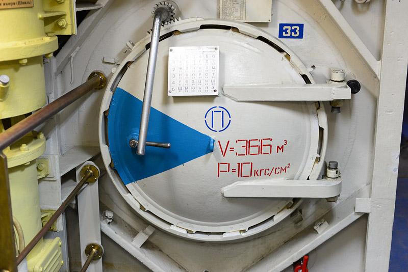 графин подводная лодка