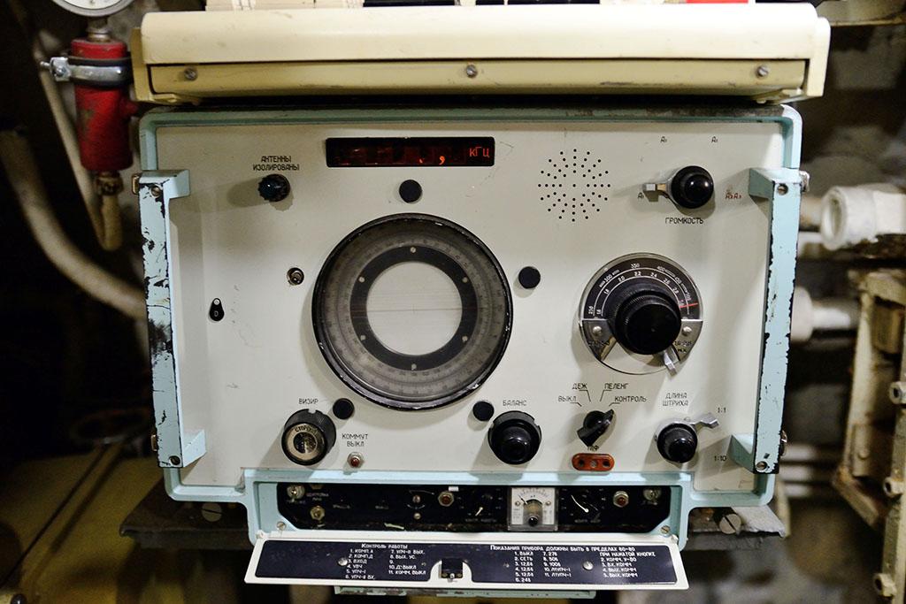 Справочник по береговым радиостанциям  Моряк