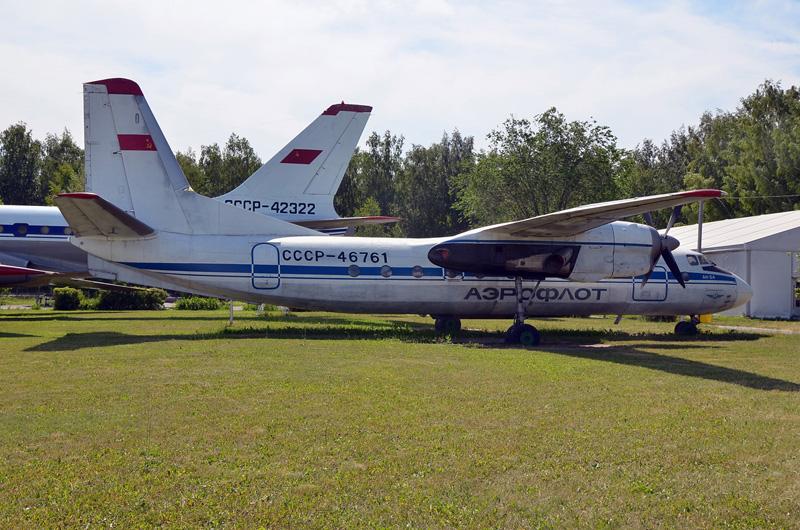 Самолеты кб антонова в музее истории
